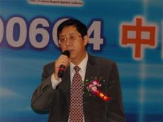 上海松下显示器公司副总经理田孝齐