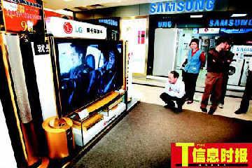科技时代_镀金包装等离子电视现广州 价值百万元(图)