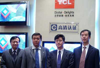 科技时代_TCL力挺大屏幕液晶电视