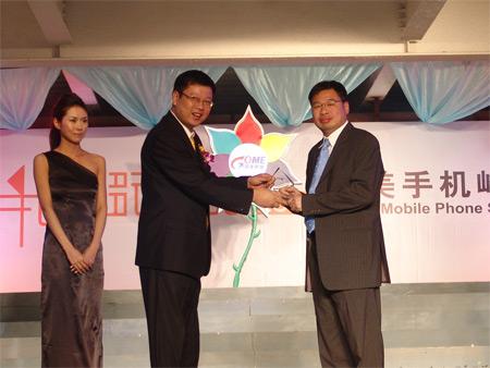 科技时代_图为:2006年度国美最佳商务手机奖