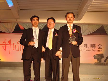科技时代_图为:2006年度国美最佳包销奖
