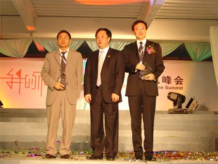 科技时代_图为:2006年度国美最佳国产手机奖