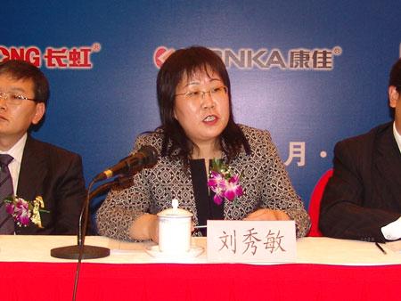 科技时代_图为:中国家电维修协会副会长刘秀敏