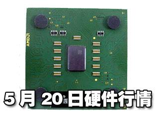 科技时代_20日硬件:CPU价格波动剧烈 内存触底反弹