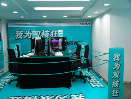 科技时代_体验风暴转战上海 AMD真双核再掀狂潮