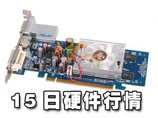 科技时代_15日硬件:CPU迅猛下跌 一线液晶全线降价