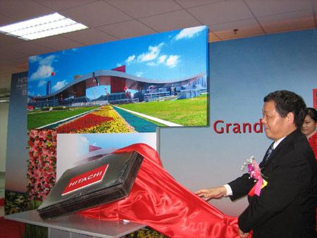 科技时代_日立超级硬盘生产中心投产 将发力零售市场