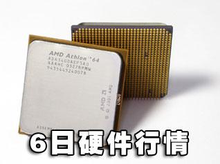 科技时代_6日硬件:CPU大跌330元 光雕刻录机新低价