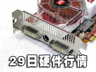 科技时代_29日硬件:高对比度液晶暴跌500 显卡降千元