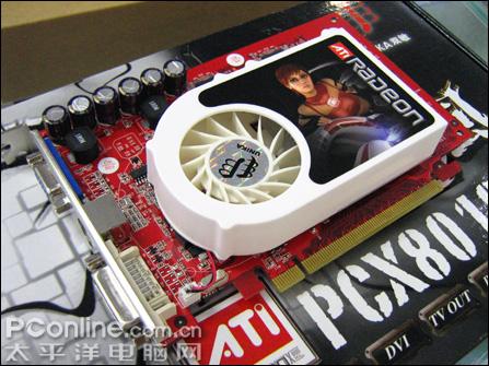 43元一条管!双敏火旋风X800XL仅售699