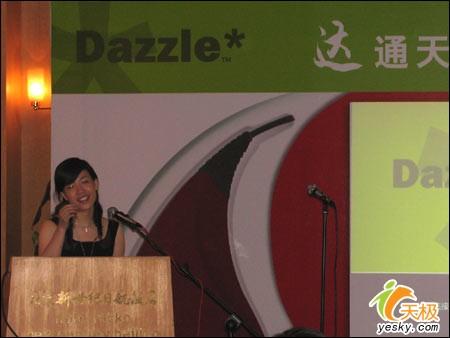 Pinnacle发布新一代Dazzle视频采集产品
