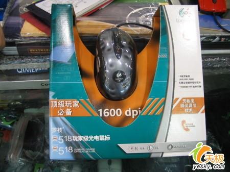支持1600dpi罗技MX518小降促销