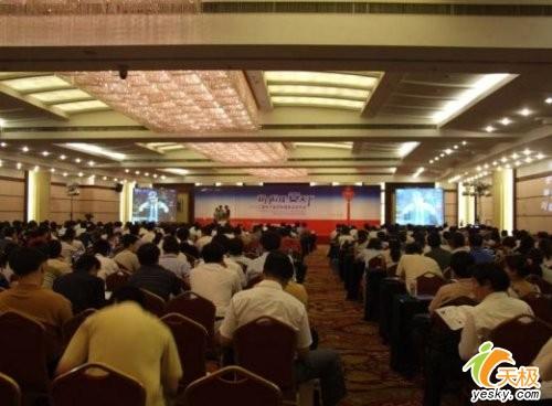 摩科投影屏助力三星电子监控系统产品发布会