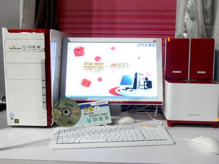 """一家人同时用方正首推""""一拖三""""PC"""