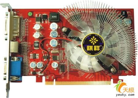 DDR3抢先跳水祺祥狂飙7300GT显卡直落599