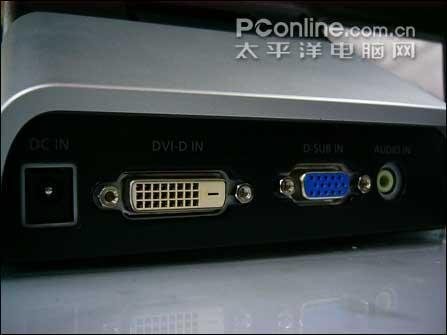 用底座一网打尽!Acer17寸时尚液晶到