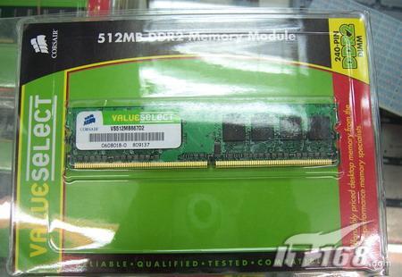 力挺AM2新架构市售超值DDR2667内存导购(3)