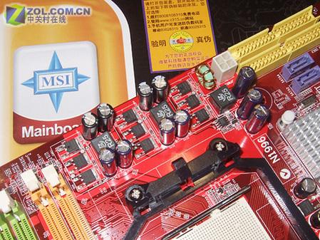 微星廉价N系AM2主板批量上市仅660元
