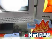 明基液晶FP72E上市就降价小降100元