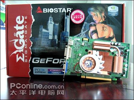 又爆喜讯!映泰7300GT高频版超低价599