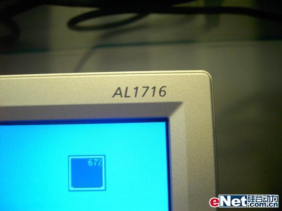 宏基AL17168ms+700:1对比度仅1790