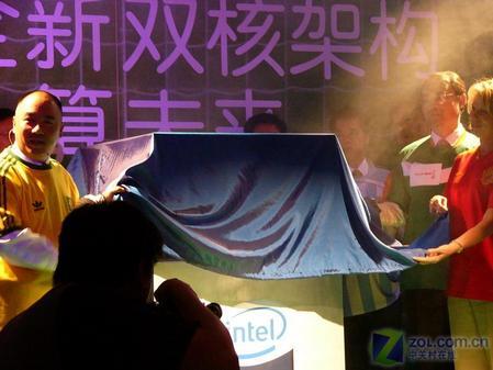 杨旭披巴西战袍开球作为Xeon5100发布