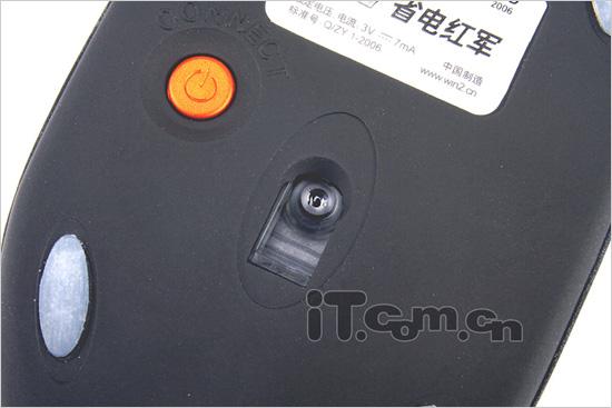 双飞燕R7省电红军系列无线鼠赏识