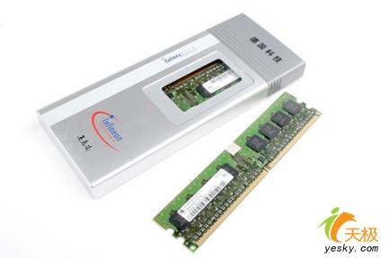 跟进还是观望后DDR2时代内存条选购攻略(3)