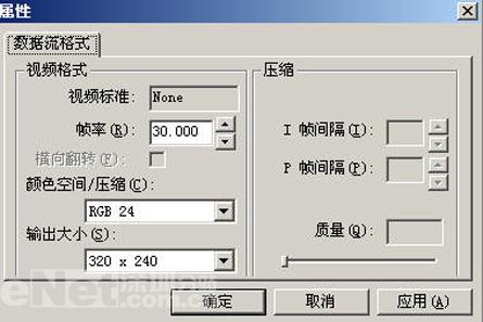 笔记本好搭配ANC奥尼S-680L评测
