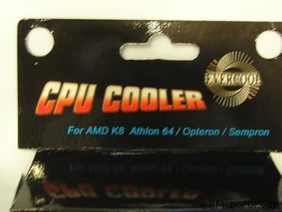 明明白白选!劲冷K8超频专用版散热器