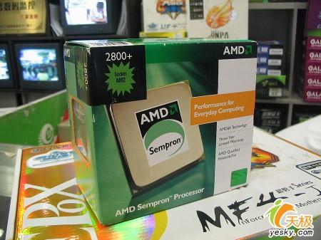 AM2磐正MF4-J搭配闪龙2800+特惠1099元