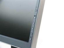 索尼17液晶显示器S75D降价终破2000元大关