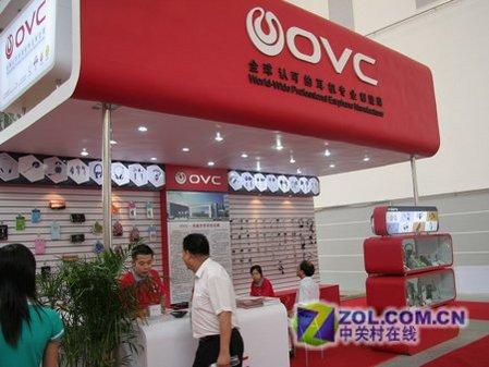 OVC全系列耳机亮相SCES2006太壮观