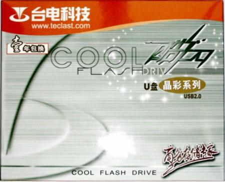 台电海啸来袭512MB优盘售价仅99元