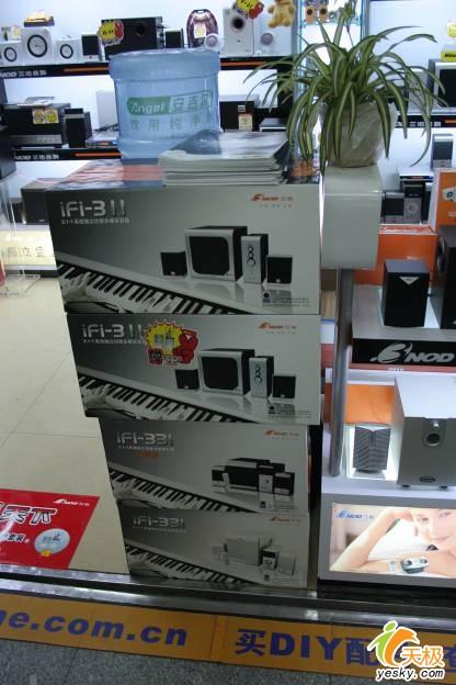 独立功放音箱价格新低三诺新品iFi-311开售