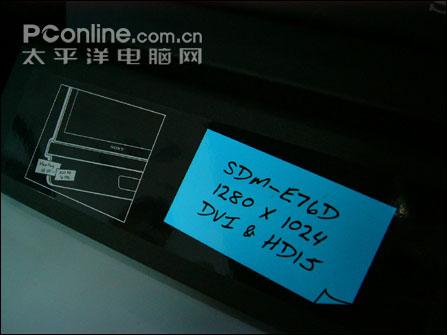 绝色撩人!索尼首款E系液晶上市