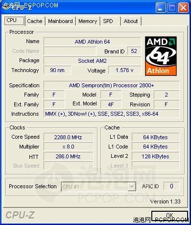 集成显卡狂飚600MHz!新版C51G首曝光