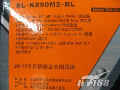 [济南]好用不贵硕泰克AM2板538元发售
