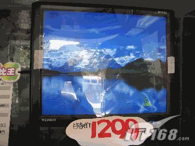 长城W172A液晶物超所值1299元买17寸LCD
