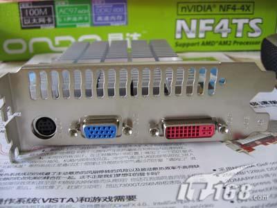 网吧专供昂达双插槽7300GT极速版