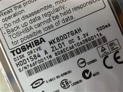 打破垂直纪录东芝1.8寸80GB硬盘上市