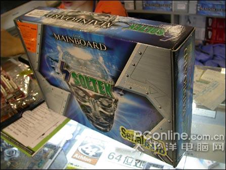 仅售539硕泰克P4M890廉价双核主板上市