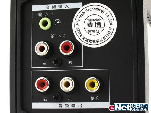 品质升级价不变麦博FC550升级版评测