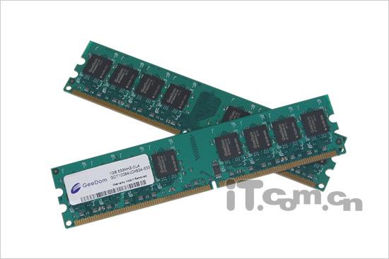 稳中求胜晶芯DDR2533MHz内存评测