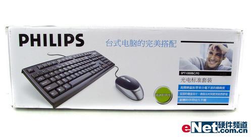 飞利浦入门级光电键盘鼠标套装评测