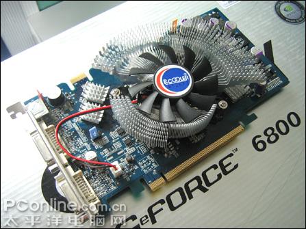 50元一条管影驰GF6800标准版显卡仅售599