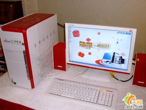 方正天瀑T200获《个人电脑》编辑选择奖