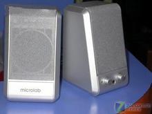 麦博B-15音箱95元当之无愧装机首选