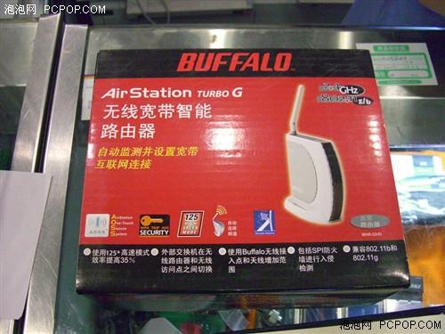 BUFFALO跌价125M超强路由现在仅480元