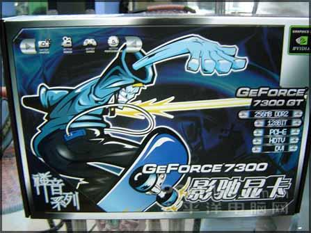 影驰7300GT悟静版显卡上市开售599元!